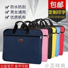 手提文件袋帆布A4辦公拉錬袋大容量男女多層資料袋公文包會議定制 小艾新品