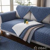 純色北歐沙發坐墊純棉布防滑現代簡約四季全棉沙發墊套巾多色小屋