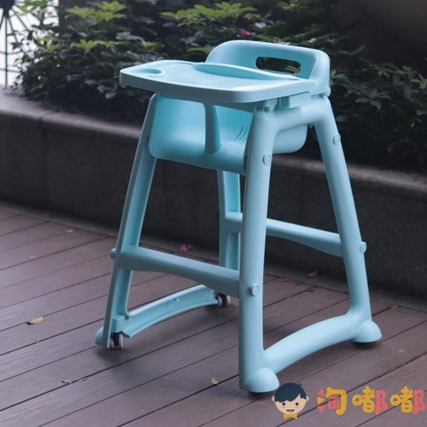兒童餐椅寶寶餐桌寶寶餐椅家用吃飯椅【淘嘟嘟】