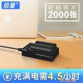 尼康EN-EL15電池 for尼康D750 D7200 D7100 D7000 D800相機D600 D610 D810 D850 D500雙充充電器通用充電器en mks免運