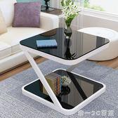 陽臺小茶幾簡約現代迷你方形客廳沙發邊幾簡易小戶型創意角幾茶幾【帝一3C旗艦】IGO