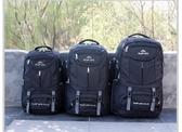登山包 超大容量旅游雙肩包男士背包打工行李旅行包休閒書包戶外登山包女