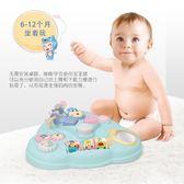 優樂恩游戲桌多功能早教學習桌益智兒童玩具臺 寶寶游戲桌1-3歲 igo 童趣潮品