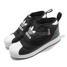 adidas 休閒鞋 Superstar 360 Boot C 黑 白 童鞋 中童鞋 魔鬼氈 運動鞋 【ACS】 FV7264
