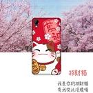 [10lifestyle 軟殼] HTC Desire 825 D10u D825 D825u 手機殼 保護套 外殼 招財貓