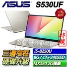 i5-8250U 8GB|1TB+240SSD MX130 2G Vivobook S530