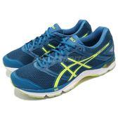 【六折特賣】Asics 慢跑鞋 Gel-Phoenix 8 藍 黃 八代 避震透氣 男鞋 亞瑟士 運動鞋【PUMP306】 T6F2N-4907
