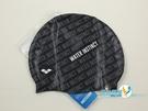 *日光部屋* arena (公司貨)/ASS-0602-BKWH 舒適矽膠泳帽