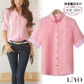 襯衫MITV領袖口反摺OL高端休閒透氣襯衫LIYO理優-日本進口版升級布料E825029