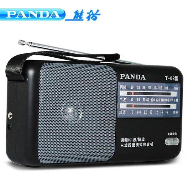 收音機 熊貓 T-03半導體收音機老人便攜式全波段迷你台式老年人用復古廣播 暖心生活館