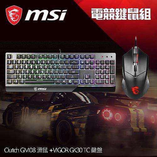 【鍵鼠套餐】MSI微星 Vigor GK30 TC/Clutch GM08