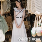 法式初戀小白裙赫本漂亮裙子白色減齡洋裝少女洋 甜美桔梗裙夏 青木鋪子