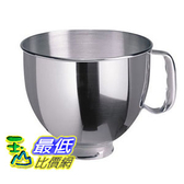[104美國直購] KitchenAid K5THSBP Tilt-Head Mixer Bowl with Handle, 5-Quart 攪拌機 配件 不鏽鋼碗