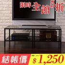【悠室屋】艾勒維 電視/茶几兩用架 仿鋼琴烤漆桌面 兩色可選-黑.白