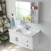 PVC浴室櫃組合洗手池台盆洗臉盆衛生間現代簡約落地式衛浴洗漱台WY