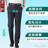 爸爸褲子夏季薄款西裝褲冰絲中年男士休閒褲寬鬆直筒中老年人男褲 果果輕時尚