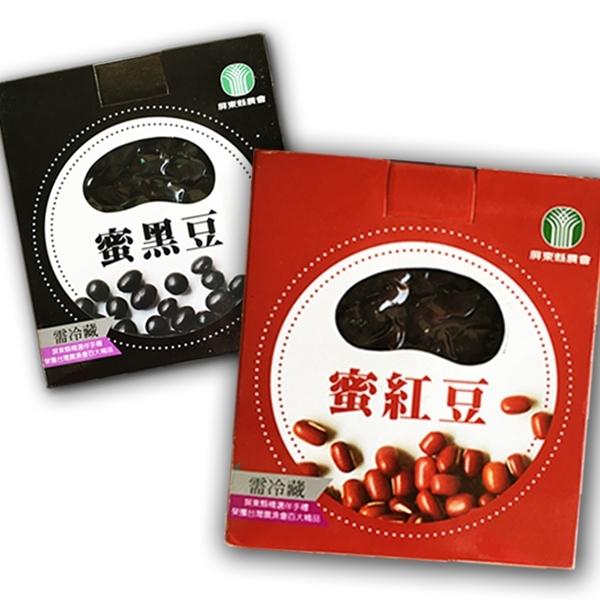 屏東縣農會-蜜紅豆+蜜黑豆(2盒一組)