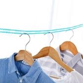 現貨-防滑防風曬衣繩 曬衣繩 晾衣繩 掛衣繩 【A141】 『蕾漫家』