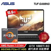 【ASUS TUF Gaming】ASUS FX505DU-0031B3750H 15.6吋 電競筆電 戰斧黑 【贈威秀電影序號-1月中簡訊發送】