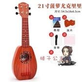 吉他 兒童吉他樂器初學者可彈奏尤克里里真琴弦仿真小吉他禮男女孩玩具T 2色 交換禮物