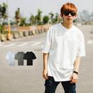 T恤 厚磅棉亨利領口袋素面短T【NB07...
