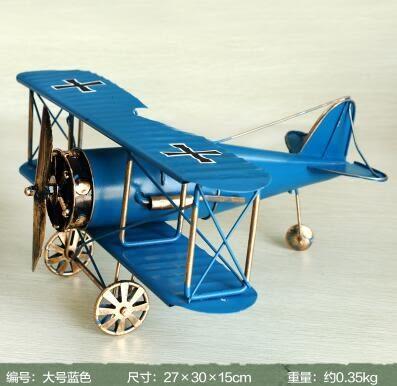 飛機模型道具拍照婚紗創意家居飾品兒童攝影復古鐵皮擺件
