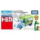 日本TOMICA多美小汽車 新夢幻迪士尼Disney motors恐龍當家宣傳車【JE精品美妝】