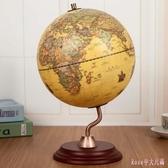 歐式復古地球儀書房書架書櫃 創意擺件美式辦公室桌面家居裝飾品擺設 DR21773【Rose中大尺碼】