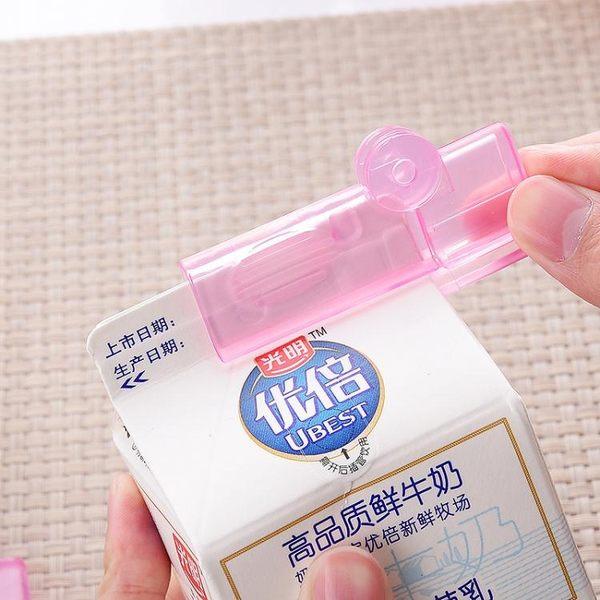 日本進口封口夾密封夾 牛奶保鮮夾食品袋防潮夾 零食封袋夾 2個裝GW