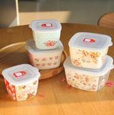 出口方形陶瓷帶蓋保鮮單個微波爐用學生便當盒 XH1351『伊人雅舍』