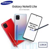 送玻保+空壓殼【3期0利率】SAMSUNG 三星 Note10 Lite 6.7吋 8G/128G S Pen 手寫筆 3200萬畫素 智慧型手機