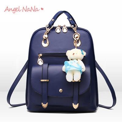 後背包女雙肩包 韓版休閒 純色 小熊吊飾(都有現貨)  AngelNaNa (SBA0162)