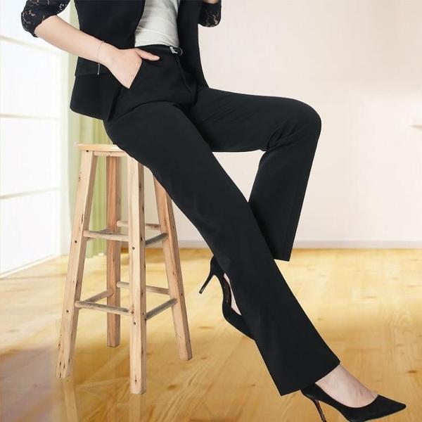 西裝褲 西褲女直筒春夏薄款長褲職業工作褲寬鬆上班正裝褲大碼面試微喇叭