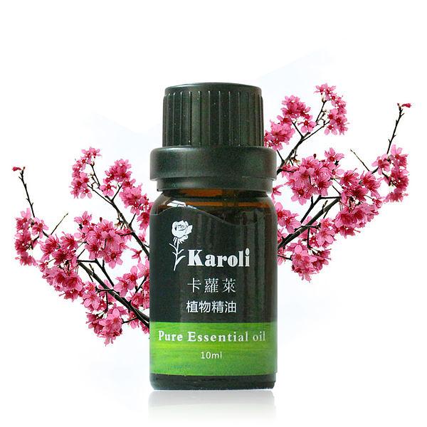 karoli 卡蘿萊 櫻花.精油10ml 水氧機專用 可超商取 適用手工皂