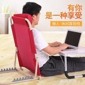 休閒躺椅床上靠背椅子大學生宿舍寢室電腦椅折疊椅懶人休閒椅靠椅MSB『潮流世家』