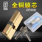 防盜鎖 防盜門鎖芯全銅AB家用純銅防盜大門鎖超c級鑰匙防撬銅彈子通用型 CY潮流