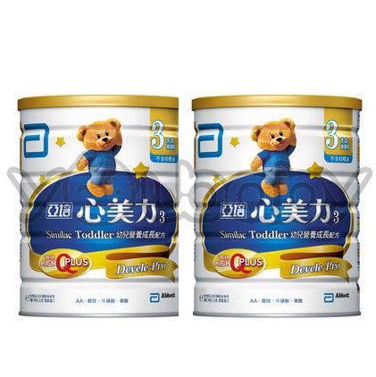 亞培幼兒心美力 High Q Plus 3號幼兒成長奶粉-900g / 2入