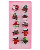 【卡漫城】戒指 飾品組 聖誕老公公 ㊣版 10一組 耶誕老人 聖誕樹 ~299元