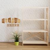 【諾雅度】Sharon雪濃DIY四層置物架(二色)四層原木