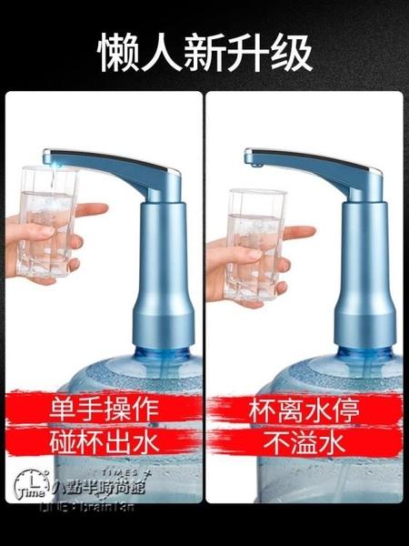 快速出貨 桶裝水抽水器電動出水大自動飲水桶純凈水桶應水機壓水器5L飲水機