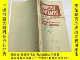 二手書博民逛書店CURRENT罕見CONTENTS 1987 20Y383796 CURRENT CONTENTS CURRE