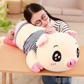 玩偶 豬公仔抱枕毛絨玩具可愛趴趴豬睡覺抱女孩少女心玩偶佈娃娃大號 JD 唯伊時尚