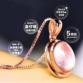 女天然芙蓉石粉晶項鍊鍍銀項飾品明月之心鍍吊墜女《小師妹》ps153