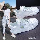 小白鞋夏季薄款鞋子女2020新款春季運動老爹板鞋網面百搭ins潮『潮流世家』