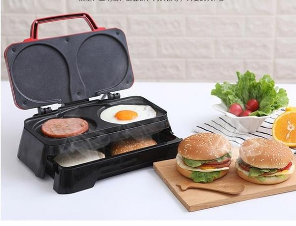 美國Nostalgia家用小型三明治機多功能早餐機漢堡機吐司烤面包機 NMS 220V小明同學