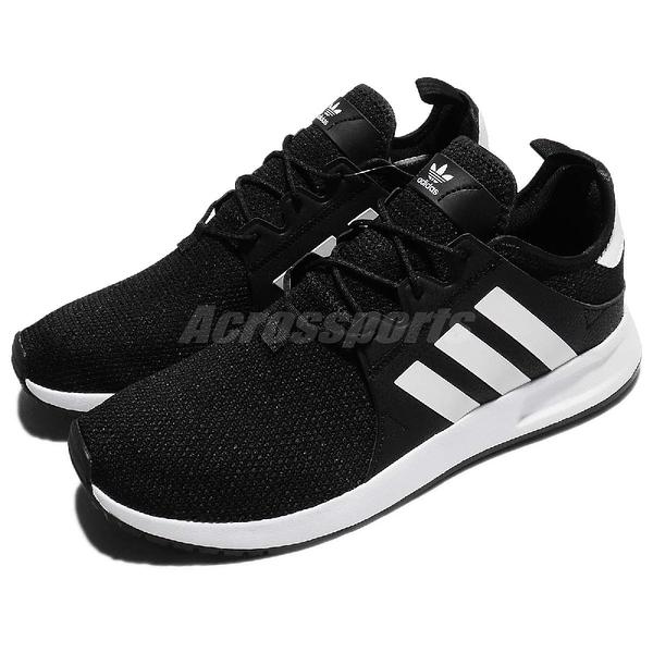 adidas 休閒鞋 X_PLR 黑 白 男鞋 女鞋 輕量透氣 反光設計 運動鞋【ACS】 CQ2405
