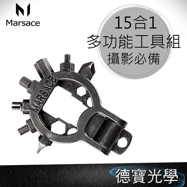 Marsace  馬小路 攝影必備 超強可摺式 15合1多功能工具組 德寶光學 Marsace Utility-Badge 15 in 1