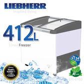 LIEBHERR德國利勃 412L弧形玻璃冷凍櫃【EFI-4103】