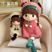 花仙子公仔菲兒布娃娃 超萌女孩玩偶可愛女生毛絨玩具公主 魔法街