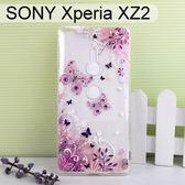 施華洛世奇鑽空壓軟殼 [繽紛舞蝶] SONY Xperia XZ2 (5.7吋)